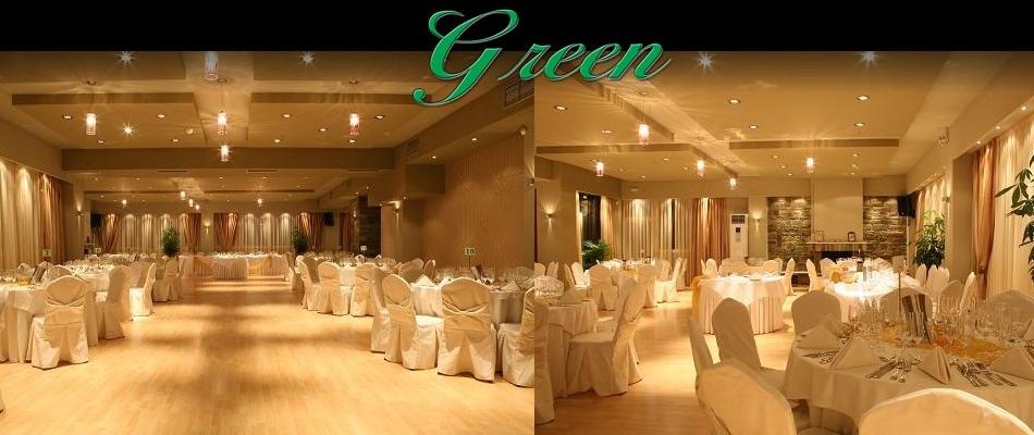 0df1e45c215d Αίθουσες Δεξιώσεων Πάρνηθα Ροδον Green